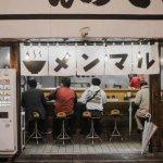 5 Tips Rahasia Jalan-Jalan Ke Jepang Murah dan Hemat 10