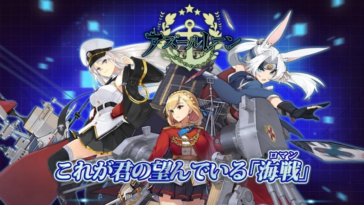 Game Smartphone Azur Lane Dapatkan Adaptasi Anime Dan Manga