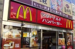 5 Fakta Unik Dalam Industri Makanan Di Negara Jepang