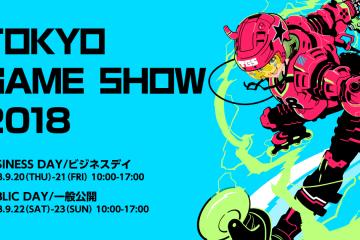 Persiapan Berlangsungnya TOKYO GAME SHOW 2018