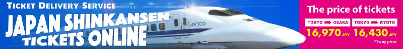Japan Shinkansen Tickets Online