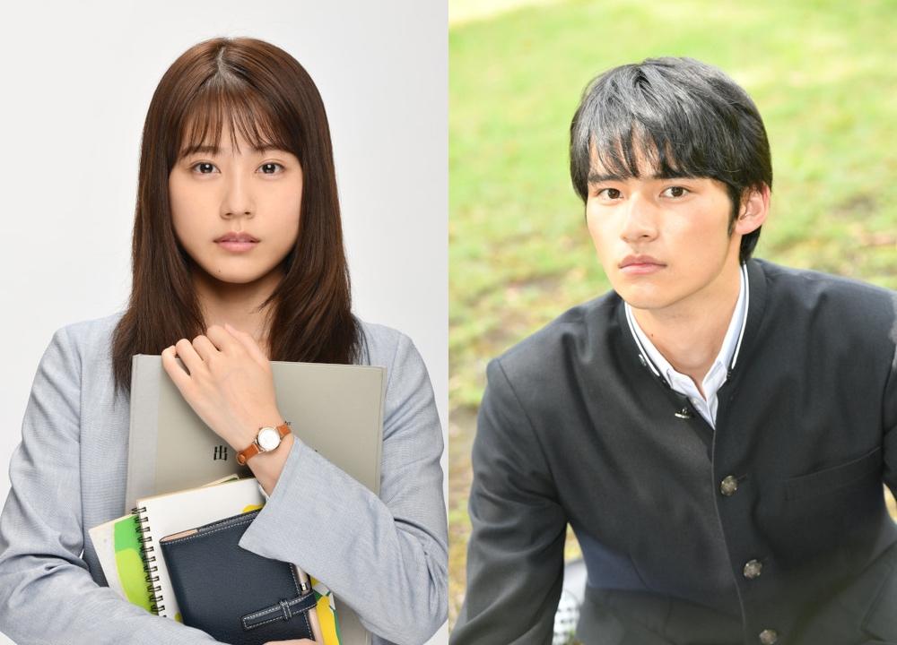 "Drama Kontroversial ""Chugakusei Nikki"" Menuai Rating Rendah"