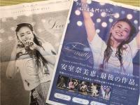 Namie Amuro Pensiun Hilangkan Semua Jejak Karirnya Di Internet, Terkecuali Yang Satu Ini..