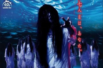 SERAM ! Hantu Tujuh Misaki Bergentayangan Di Aquarium Sunshine City Tokyo !