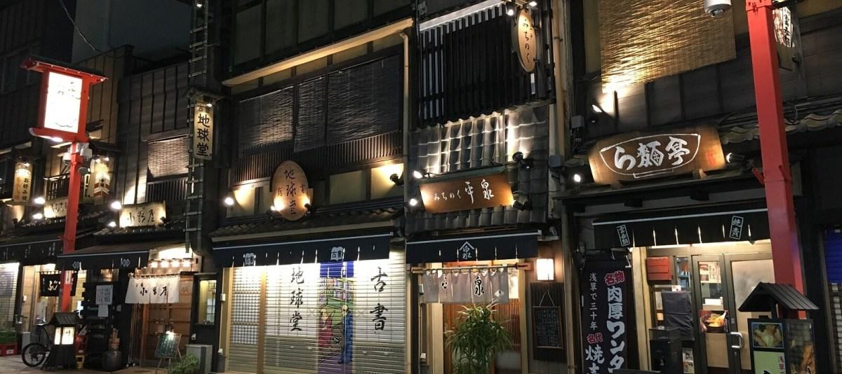 Penggemar Hidangan Soba ? Mie Khas Jepang Yang Punya Banyak Cerita !
