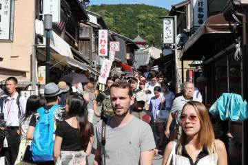 Berlibur Ke Jepang Semakin Mudah, Jepang Perkenalkan Sistem Visa Elektronik !
