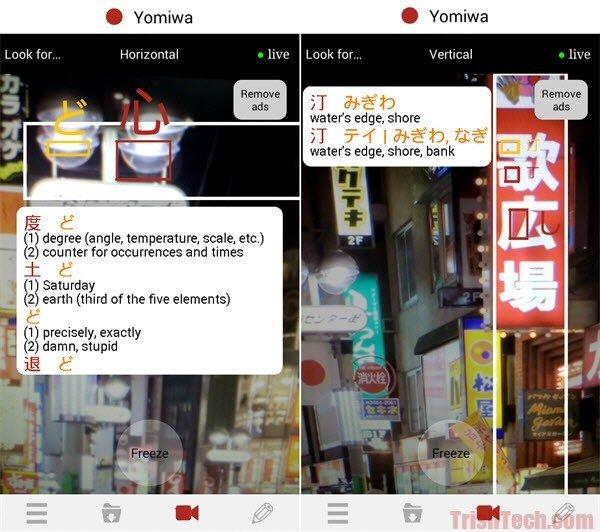 Belajar Bahasa Jepang Itu Mudah Loh, Kalian Bisa Gunakan 5 Aplikasi Kamus Ini Dengan Efektif