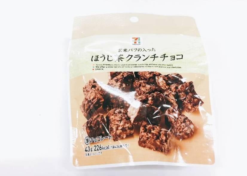 Bingung Pilih Cemilan Di 7-Eleven Jepang ? Ini Dia Rekomendasi Cemilan Dari Artforia !