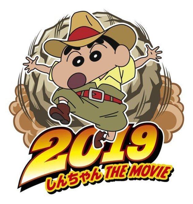 Penggemar Crayon Shin-chan ? Tahun Depan Akan Hadir Film Terbarunya !