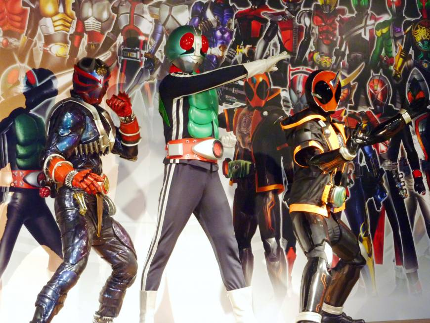 The Kamen Rider Series