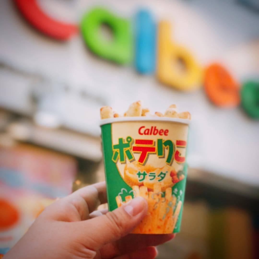 Calbee Fries