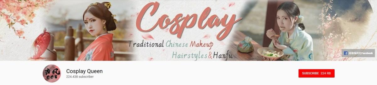 Mencari Tutorial Make Up Cosplay Terbaik ? Yuk, Artforia Akan Memberikan Rekomendasinya Disini !