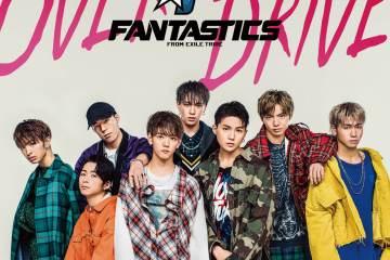 """FANTASTIC Grub Musik Dari EXILE TRIBE Luncurkan Debut Singlenya Dengan Judul """"OVER DRIVE"""""""