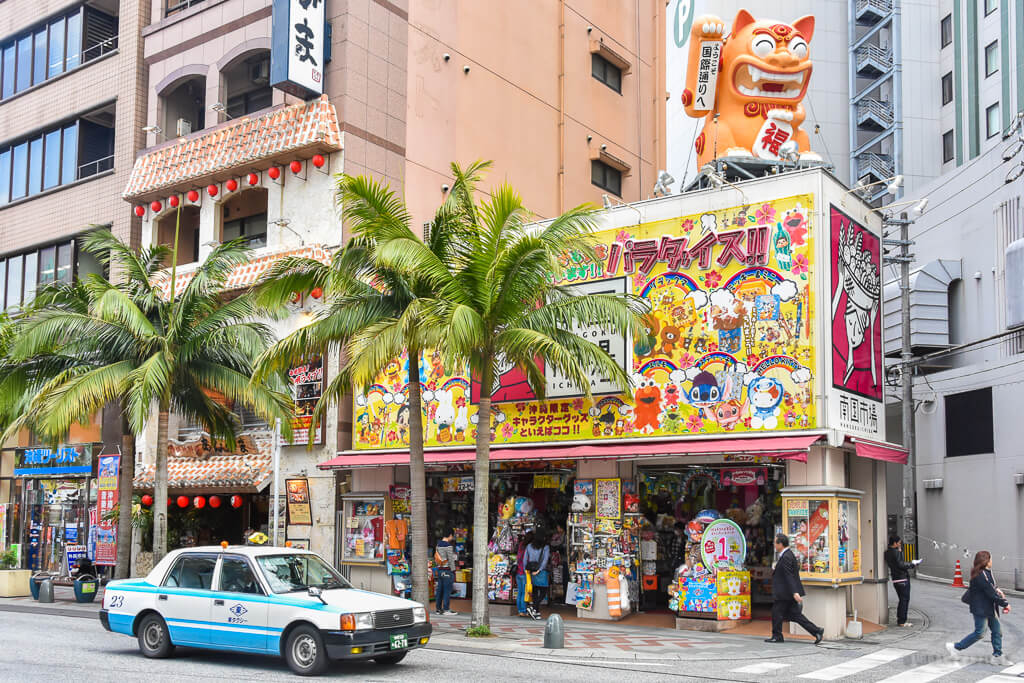 Punya Hobi Jajan Namun Bingung Temukan Lokasinya Di Jepang ? Ini Dia Lokasi Belanja Jepang Yang Populer !