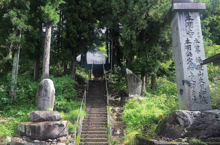 Ingin Destinasi Wisata Yang Tidak Biasa Di Jepang ? Yuk, Kunjungi Sosok Mumi Jepang Yang Ada Di Beberapa Kuil !