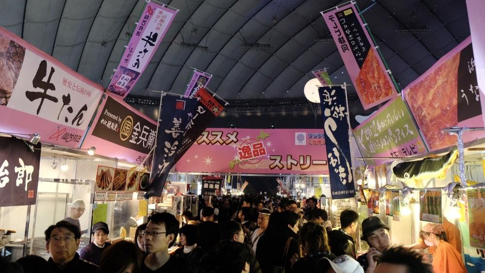 Nikmati Berbagai Macam Tradisi Jepang Dan Juga Kuliner Lokal Dari Berbagai Daerah Dalam Festival Furusato Matsuri Tokyo 2019 !