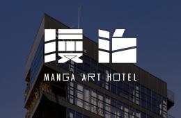 Hobi Membaca Dan Gemar Dengan Cerita Manga ? Kini Di Kota Tokyo Memiliki Hotel Kapsul Berkonsep Dunia Manga !