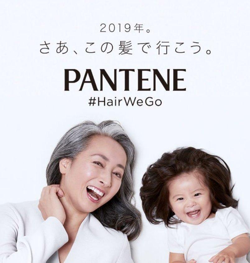 Seorang Bayi Asal Jepang Menjadi Viral Karena Model Rambutnya Yang Lucu Dan Menggemaskan !