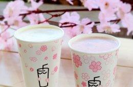 Yuk Cicipi Minuman Kocok Dengan Varian Rasa Bunga Sakura Hanya Di Shake Shack Japan !