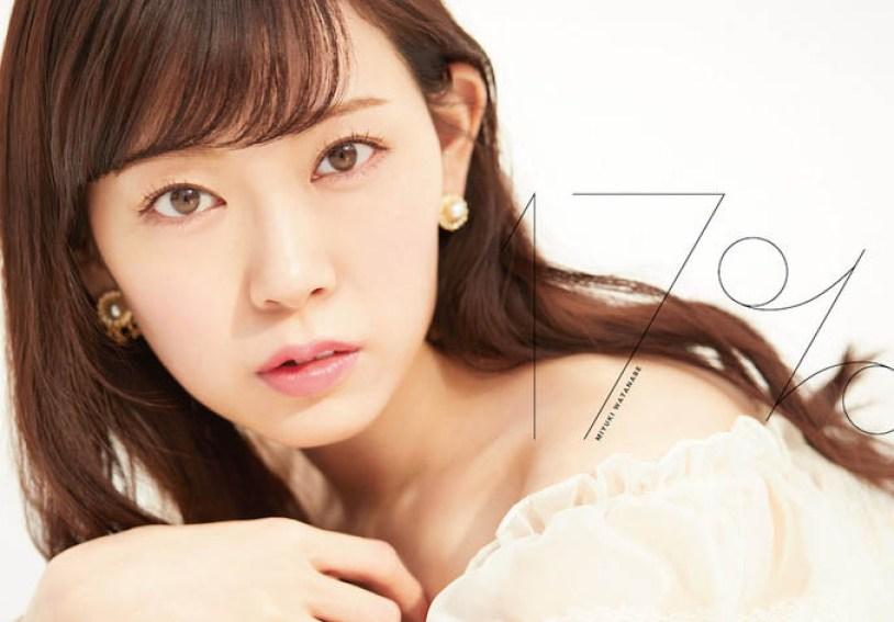 Mantan Anggota NMB48 Miyuki Watanabe Hadirkan Album Studio Pertamanya !