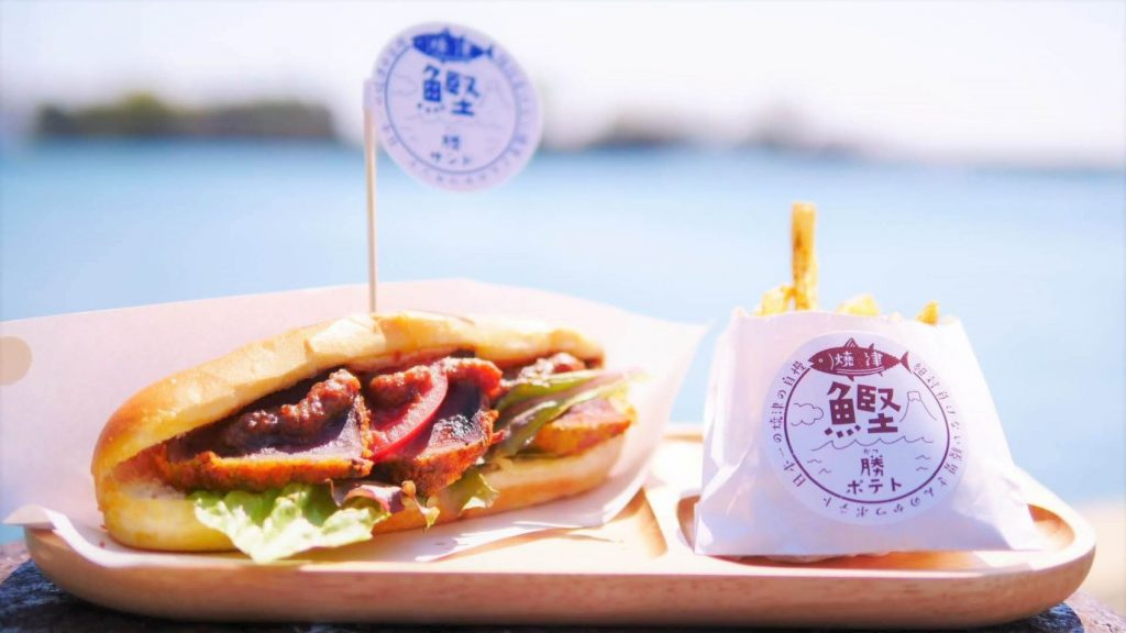 SAKANA & JAPAN FESTIVAL 2019, Festival Kuliner Seafood Terbesar Di Tokyo !