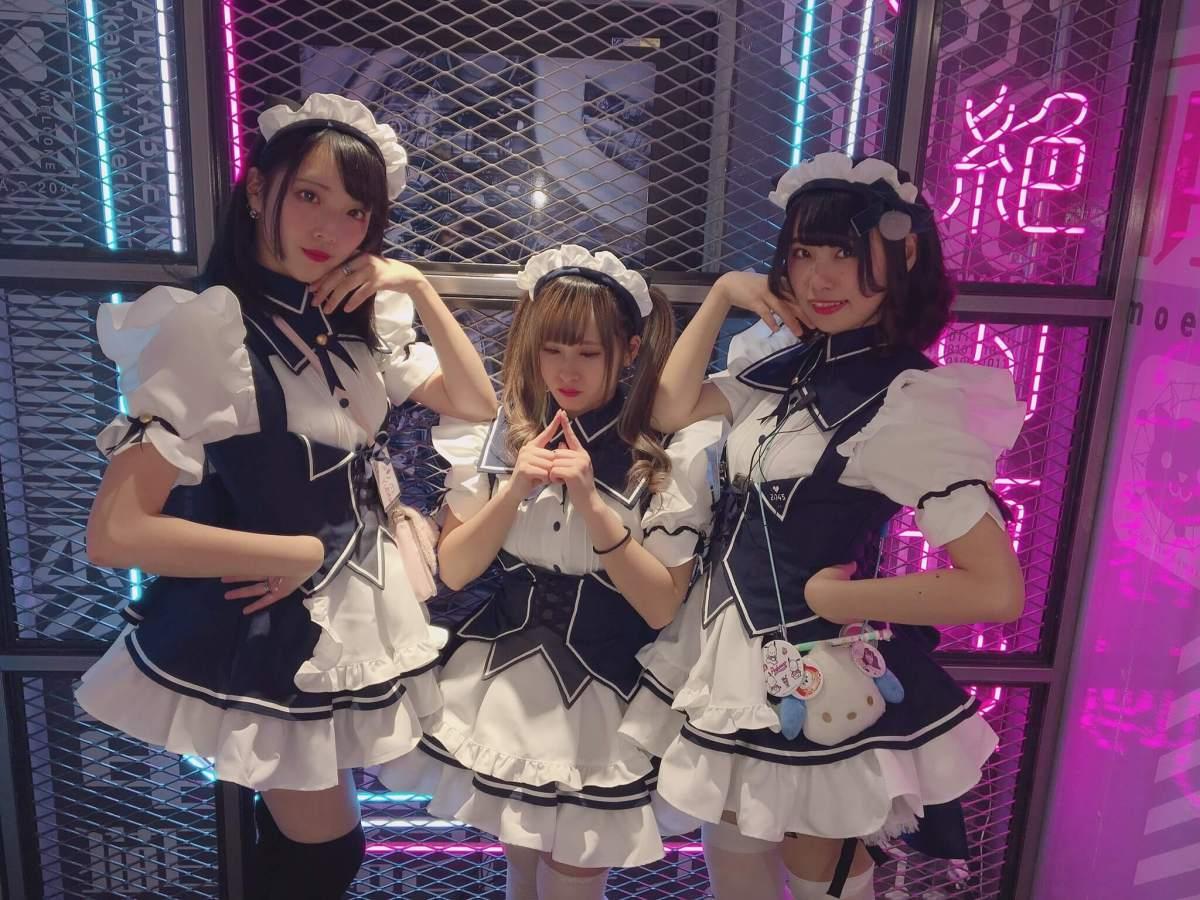 Rasakan Uniknya Layanan Maid Cafe Bertema Cyberpunk Di Akihabara Tokyo !
