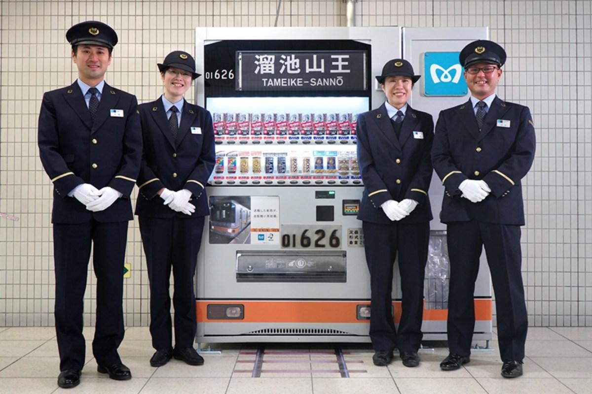 Jepang Ciptakan Mesin Penjual Otomatis Dari Bagian-Bagian Kereta Tua !