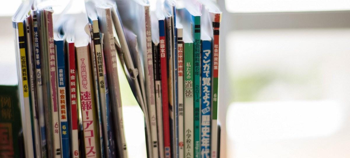 Deskripsi Dan Perbedaan Dari Huruf Kanji, Hiragana Dan Katakana Yang Harus Kamu Ketahui !