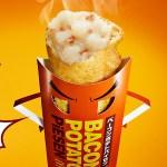 McDonalds Jepang Hadirkan Menu Pai Baru Yang Diberi Nama Bacon Potato Piesen