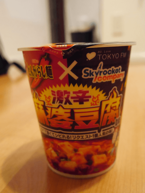 3 Mie Cup Instan Jepang Terpedas Rekomendasi Artforia