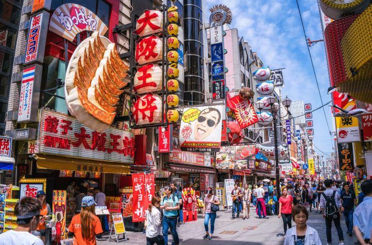 6 Fakta Menarik Tentang Kota Osaka Yang Merupakan Kota Terbesar Ketiga Di Jepang !