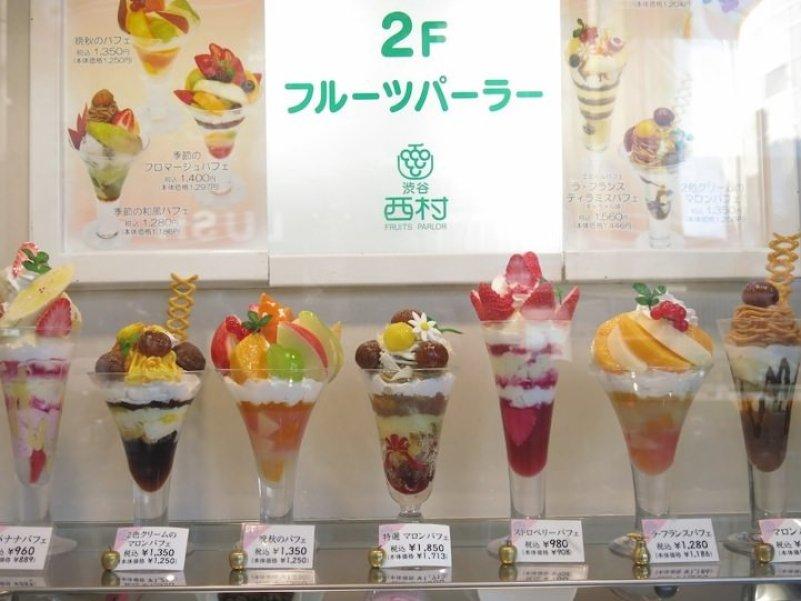 Beberapa Hidangan Manis Jepang Yang Mungkin Belum Pernah Anda Cicipi