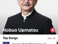 Soundtrack Legendaris Dari Serial Game Final Fantasy Kini Bisa Di Dapatkan Lewat Spotify Dan Apple Music