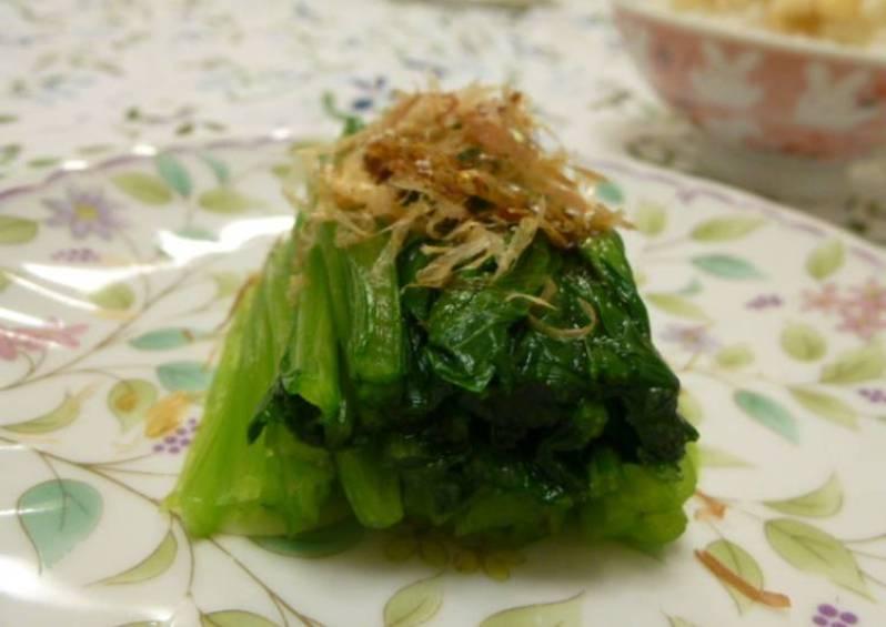 5 Hidangan Sayur Jepang Yang Disukai Banyak Orang