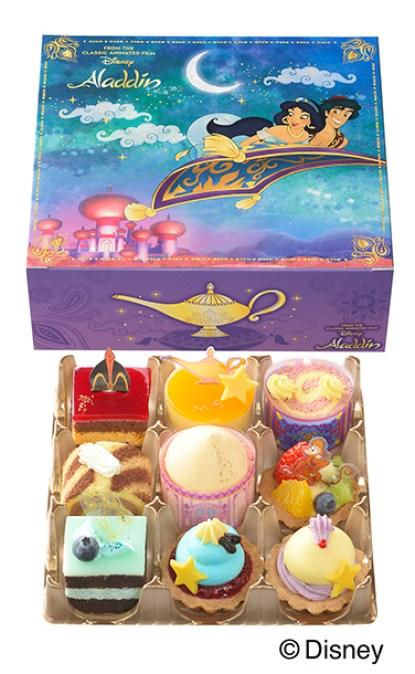 Toko Makanan Manis Ginza Cozy Corner Hadirkan Menu Khusus Bertema Aladin