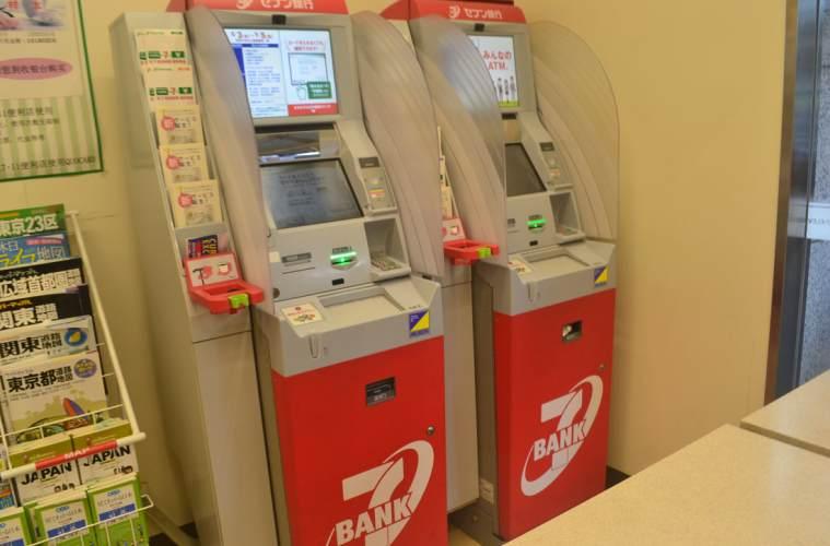 Panduan Untuk Menghindari Sulitnya Uang Tunai Ketika Berlibur Di Jepang