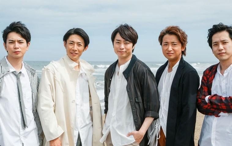 Arashi Akan Kembali Merilis Single Terbarunya Berjudul BRAVE