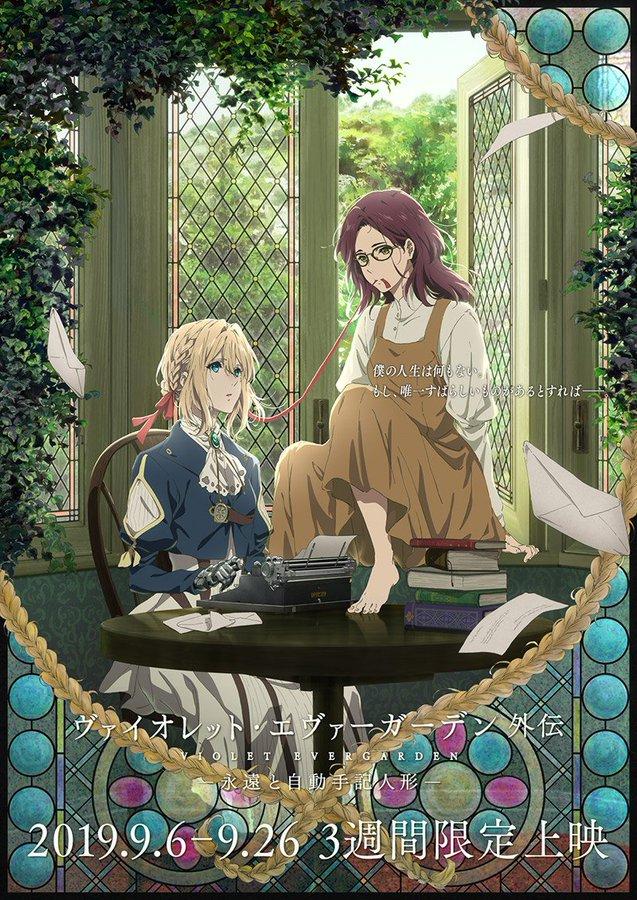 Indonesia Dapatkan Penayangan Bioskop Untuk Side-Story Film Anime Violet Evergarden