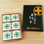 5 Cemilan Dari Teh Hijau Terbaik Di Kota Kyoto !