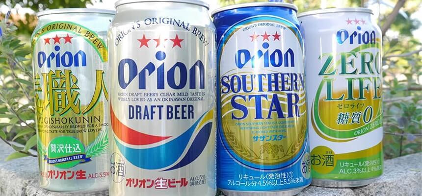 7 Suvenir Atau Oleh-Oleh Terbaik Dari Kepulauan Okinawa !