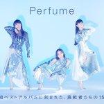 Grub Musik Perfume Adakan Kontes Unik Bagi Para Penggemarnya