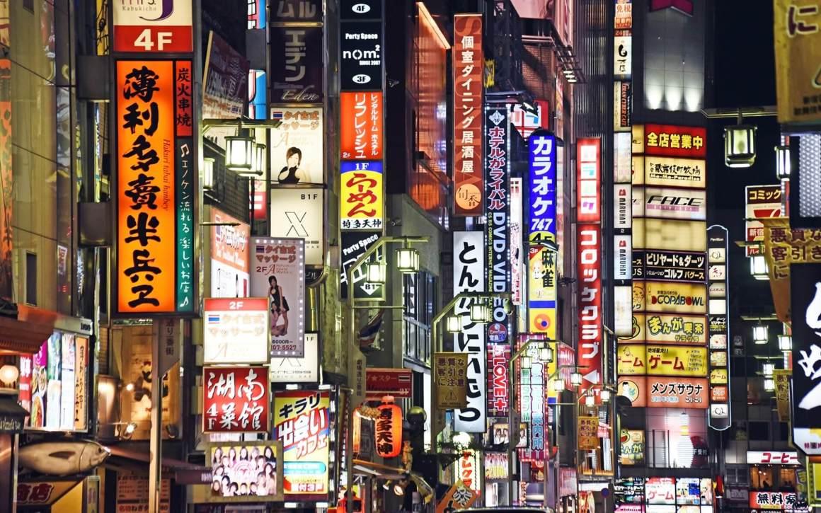 6 Alasan Mengapa Masyarakat Jepang Sulit Dalam Menguasai Bahasa Inggris