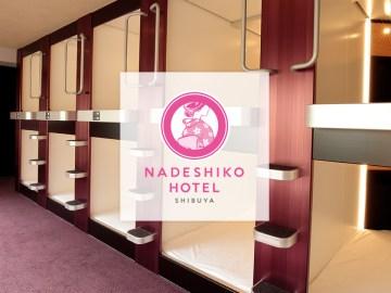 5 Hotel Kapsul Khusus Wanita Terbaik Yang Ada Di Kota Tokyo