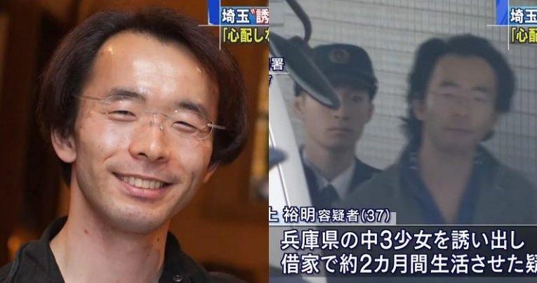 Seorang Pria Jepang Menculik Pelajar Sekolah Untuk Diajari Bisnis Real Estate