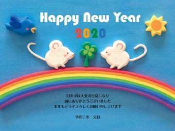 Tradisi Kartu Ucapan Tahun Baru Yang Unik Di Jepang Disebut Nengajo