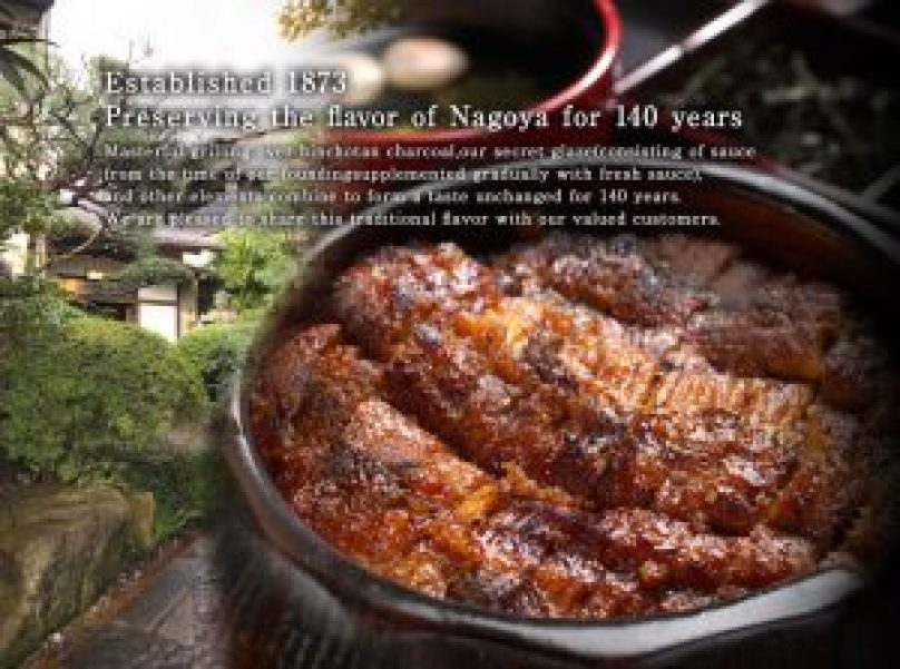 Hidangan Kuliner Spesial Khas Kota Nagoya Yang Dinamai Hitsumabushi