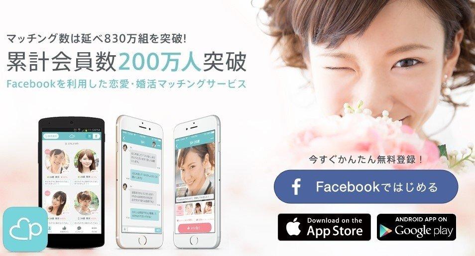 Jepang aplikasi chat dengan orang Aplikasi Live