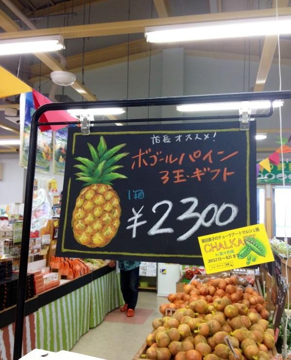 チョークアート スーパーマーケットディスプレイ