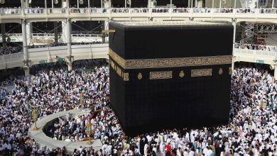 Photo of Hajar-E-Aswad, the Black Stone