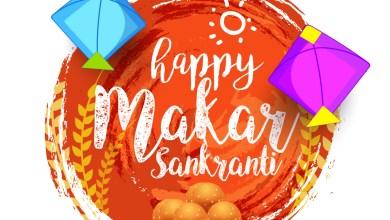 Photo of Happy Makar Sankranti | Makar Sankranti Wishes | Makar Sankranti 2021